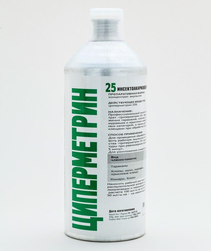 Циперметрин средство от тараканов 50 мл
