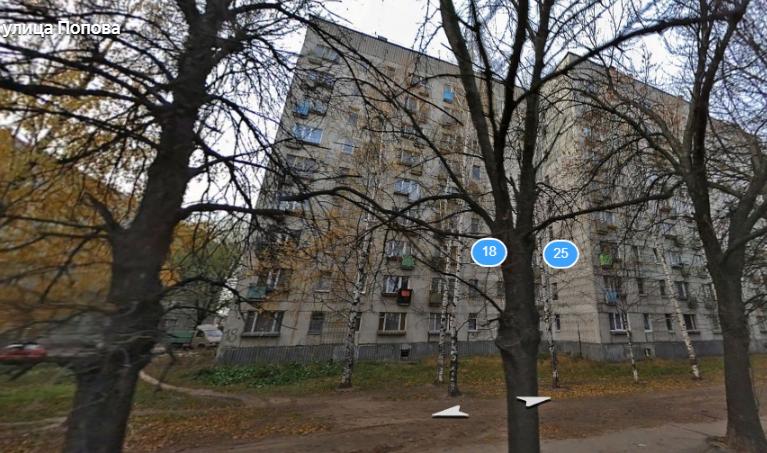 Обработка квартиры ул. Попова д. 18